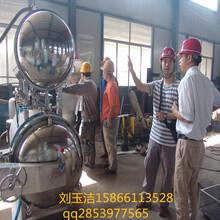供应700型不锈钢电加热杀菌锅高温杀菌锅诸城杀菌锅厂家