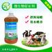 无公害微生物促长菌种什么价格辽宁长春吉林有卖吗