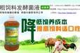 肉牛营养添加剂牛草料发孝粉酵素菌哪里有卖南昌广西楚雄