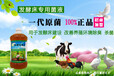佛山惠州东阿防城港贺州肉驴养殖发酵床养殖em菌种什么价格
