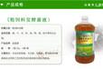 养殖发酵饲料豆粕高粱麦麸发酵剂什么价格泸州内江自贡安化