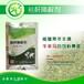 黃粉蟲養殖日常管理和飼料降解劑發效劑發孝劑發酵劑廠家電話