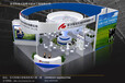 南京-中国国际日化产品原料及设备包装展览会展台、桁架搭建