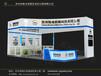 中国国际日化产品原料及设备包装展览会展台搭建、展柜制作