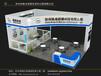 南京优家展览-本地展台搭建展会设计桁架搭建年会策划公司