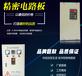 電磁加熱設備2.5-120KW