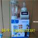 跑江湖料理机舞台礼品促销料理机会销礼品榨汁机微商一件代发料理机