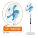厂家直销跑江湖电风扇会销电风扇展销会电风扇可支持一件代发马帮电风扇