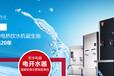 石家庄电开水器商用电开水器高效节能电开水器不锈钢开水器