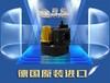泽德污水提升泵Kompaktboy德国原装整机进口品牌协净环保