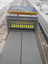 50-500水泥围墙板机新型优质水泥墙板机围墙立柱机预制板机图片