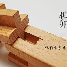 绍兴中式家装传承国粹榫卯回归东方美图片