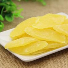 菠萝片果凤梨干休闲零食菠萝干厂家批发2kg图片