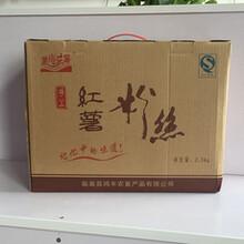 手工粉丝红薯粉丝安徽特产粉丝礼盒送礼佳品2.5KG图片
