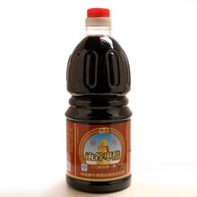 供应果醋1200ml函谷枣醋包邮图片