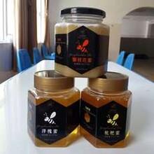 攀枝花维利蜂纯天然蜂蜜凉性蜂蜜组合适用于虚火体质人群图片