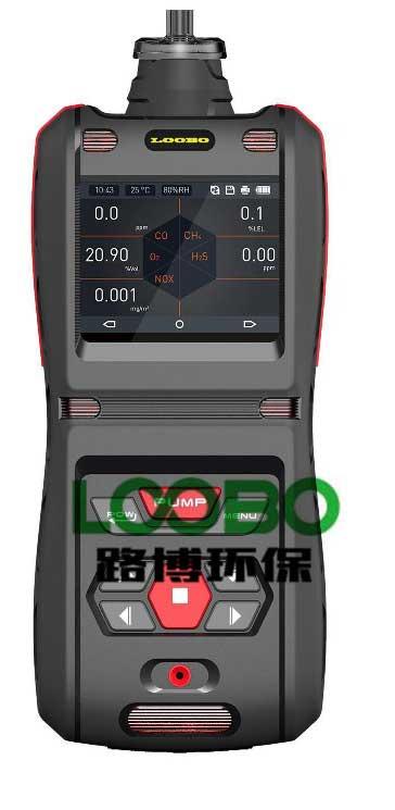 运城气体检测仪标准(福建欢迎您!