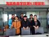 淄博淘宝培训淄博电商运营培训淘赢电子商务培训学校