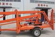 车载折臂升降机折臂结构紧凑采用新型优质钢材左右360度连续旋转