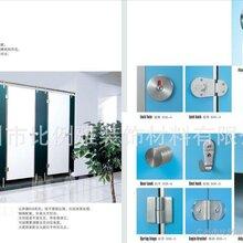 卫生间隔断比例雅厂家供应卫生间隔断配件铝型材《BE-806#》图片