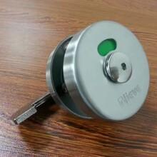 卫生间隔断比例雅厂家直销卫生间隔断配件铝型材802厚圆锁图片