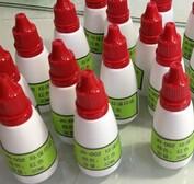 GWI蓋章專用環保印油紅色30ml裝大量供應