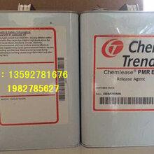 美国肯天脱模剂玻璃钢PMR脱模剂图片