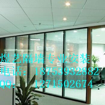 威海环翠玻璃隔断的分类