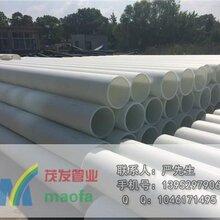 江苏玻纤增强聚丙烯frpp管耐热温度图片