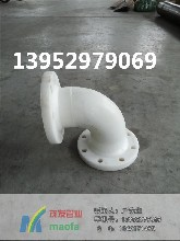 供应pp法兰弯头焊接技术图片