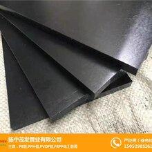 热卖超高分子量聚乙烯板材PE板材厂家图片