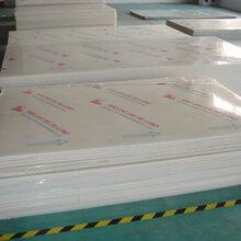 硬度强改性PP板材品牌推荐图片