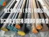 QT500-7高精密球墨铸铁棒