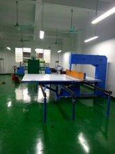 广东EVA切料机出售,EVA成型配套设备,华晖机械厂家