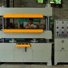 东莞EVA热压成型设备厂家直销,华晖液压机非标订购