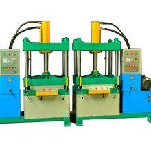 一拖二下置式EVA冷压成型机工厂各地供应,液压机厂家非标定制