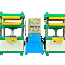 东莞上置缸eva成型机液压设备厂家出售,安全、稳定、放心