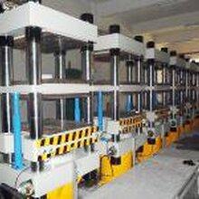 东莞EVA液压机成型设备,压成型机厂家直销供应
