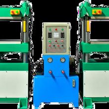 eva材质成型东莞找EVA冷热压成型机厂家华晖机械