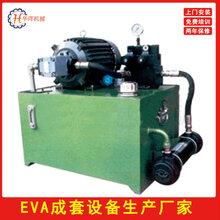 東莞供應直銷制造設計油壓系統液壓工作站/液壓站定制批發