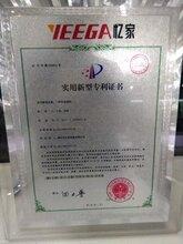 浙江忆家油烟机,厂家专业生产,品质有保障图片