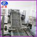 电加热全自动油炸流水线RT-3500豆泡油炸流水线