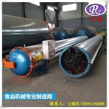 北京电加热硫化罐厂家直销图片