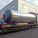 硫化罐1500型電加熱硫化罐經銷商日通機械