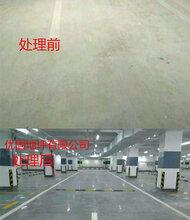 东莞工厂停车场地坪硬化优固图片