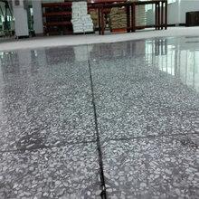 东莞横沥厂房地面打磨无尘硬化+包工包料+耐磨耐压+保质20年图片