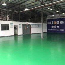 专业承接东莞各种环氧树脂地坪漆工程——保质保量+服务及时