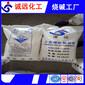 天津99%片碱厂家直销处/99%片碱价格