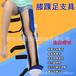 培迪直销卡盘可调膝踝足矫形器股骨置换术骨裂骨折支具固定