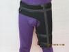 培迪厂家医用髋关节固定带增强型大腿髋关节固定带腿部固定带